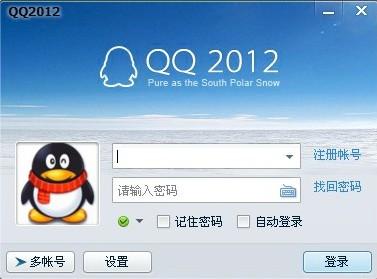 安装qq视频_QQ安装了摄像头为何电脑却检测不到视频-软件技巧-ZOL软件下载