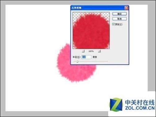 PS如何制作一个毛茸茸的红色线球