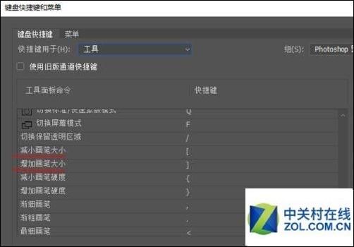 win10中Photoshop画笔大小快捷键失效怎么办