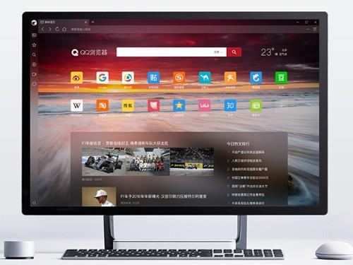 QQ浏览器怎么安装?QQ浏览器安装方法?