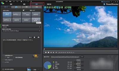 如何用威力导演进行视频剪辑制作