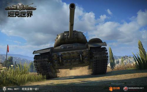 坦克世界全球地图2.0将开放 新增拍卖