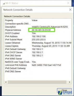 如何在Windows 10中快速查找MAC地址?