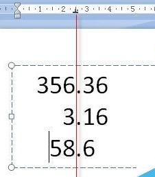 PPT 如何快速对齐小数点