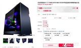 名龙堂品质值得信赖 7700K/1080主机促