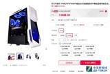 游戏利器 京天华盛7500/1050Ti主机热卖