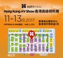 """HIFIMAN新品亮相""""2017香港高级视听展"""""""