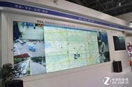 TCL新技术获广东省智慧安防创新产品奖