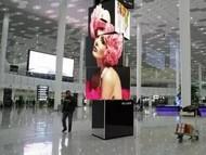 漂亮 LED屏在公共显示领域的经典应用
