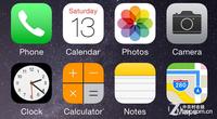 功能缺失 iPhone4S升级iOS8就是悲剧