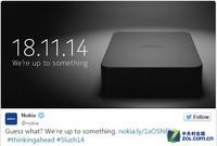 基于Android平台!诺基亚或推智能电视盒