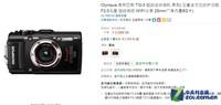 超级运动相机 奥林巴斯TG-3亚马逊促销