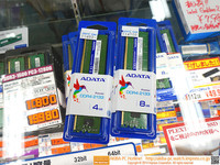 DDR4并不贵 威刚发布低价格DDR4内存条
