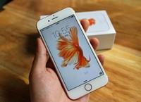 苹果6S最新报价iPhone6S全网通价格多少钱