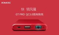 新款iPhone7上市在即 罗马仕GT Pro快领风骚