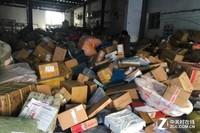北京市邮政局回应圆通事件 已敦促配送