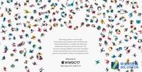 苹果WWDC 2017时间公布 iOS11成焦点