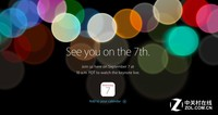 苹果秋季新品发布会官方直播通道开启