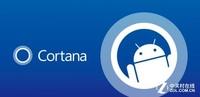 Android端Cortana更新 控制通知设置