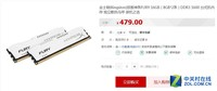 极速稳定 金士顿16GB-1600内存条热卖