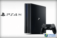 PS4 Pro发布 游戏将提供画质模式选择