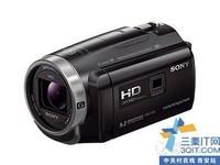 智能对焦 索尼HDR-PJ675西安低价热卖