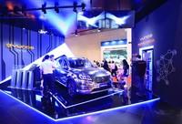 荣威RX5、美的互联网冰箱亮相东盟博览会