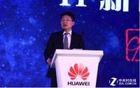 华为举办2016年IP技术年会
