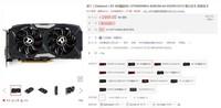 高散热强性能 迪兰RX480 酷能8G特价促