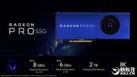 AMD Vega专业显卡自带2TB SSD 戴尔首发