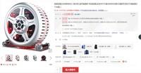 个性外观设计 GAMEMAX风火轮京东2199元