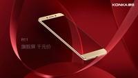 中国移动全球合作伙伴大会康佳手机R11将发布