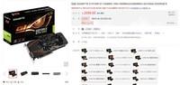 性价比之选 技嘉GTX 1060 G1售2099元