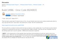 Win10 Build14986升级报错 原因未知