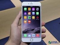 围观苹果iphone6 plus报价最新报价