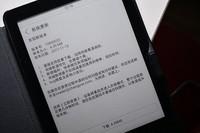 掌阅电子书阅读器推新固件 可看总阅读时长