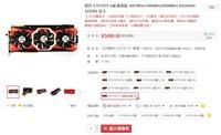 强悍游戏表现 耕升GTX1070G魂售3499元