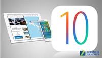 iOS10开发者预览版beta3推送 解锁优化