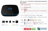 腾讯功能大集合 创维Q+网络机顶盒199元