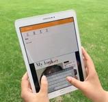 用三星Galaxy Tab S2会有怎么样的学习体验