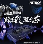 超白金新升级!蓝宝石RX 580显卡热售