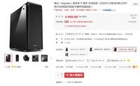 多彩柔光灯带 鑫谷雷诺塔T3京东售499元