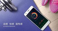 自动识别运动模式 联想ZUK Z2手机智能健身私教