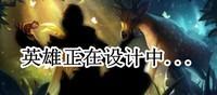 王者荣耀离阵容怎么搭配 离s9最佳阵容推荐