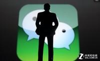iOS微信6.5.5版更新发布 解决已知问题