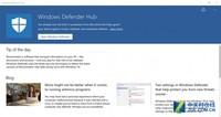 微软发布Windows Defender中心应用