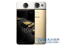哈尔滨保千里 打令VR手机特价999元!