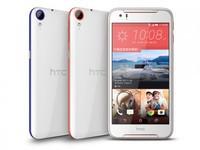 售价2000元 HTC Desire 830正式发布