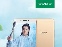 OPPO R9《青云志》定制版8.17限量开售
