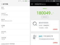 努比亚Z17厉害了 骁龙835跑分超iPhone7
